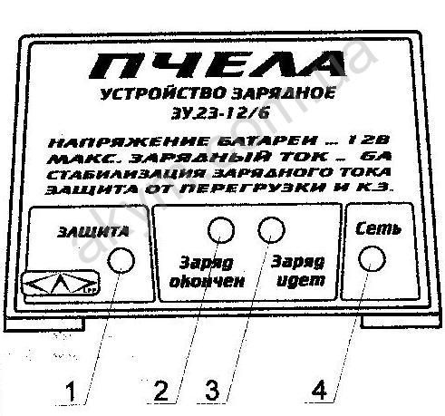 Автоматическая зарядка для 12 в аккумулятора от 50 до 100 А/час.
