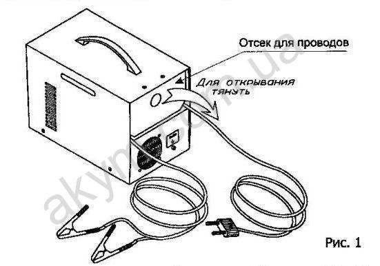 зарядное устройство виктория