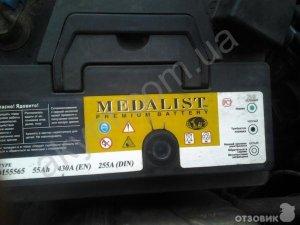 Автомобильный аккумулятор MEDALIST, купить в Киеве аккумулятор Медалист.